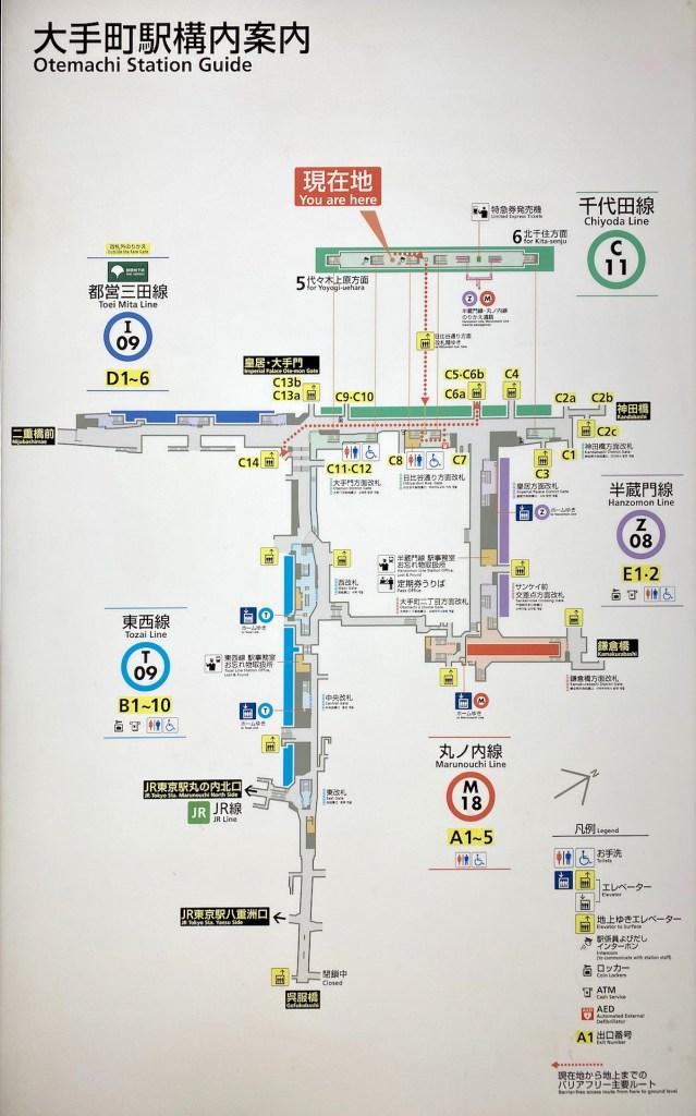 大手町駅構内地図