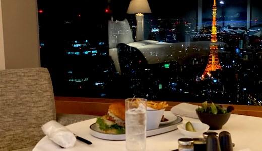 ザ・リッツ・カールトン東京の和洋朝食の食べ比べとインルームの超高級和牛バーガー