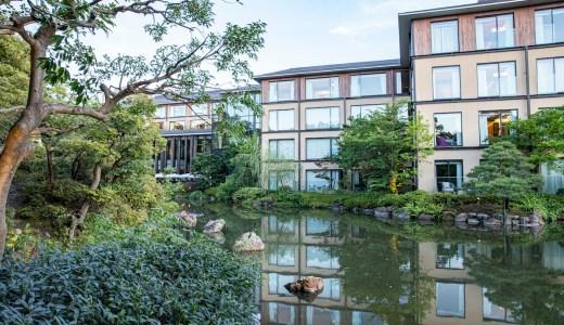 フォーシーズンズ京都のデラックスルームに滞在