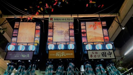 Decoration competition winners at the Tanabata festival