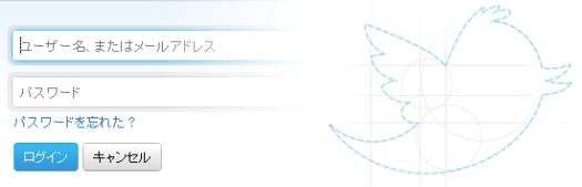AirアプリからのTwitter投稿あれこれ