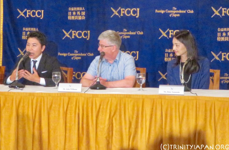 John Williams: The Trial: Tsutomu Niwa, John Williams, Rino Tsuneishi