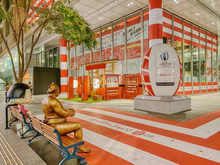 Trinity in Japan: Rugby World Cup Japan 2019