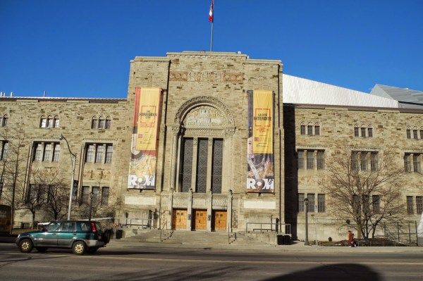 Royal Ontario Museum Tour Trinketeer