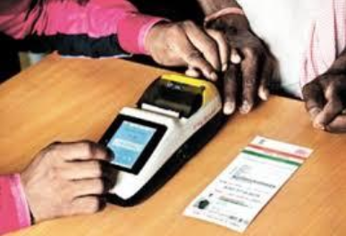 How to pay by Aadhaar card? What is Aadhaar Enabled Payment System (AEPS)?