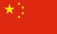 Trío Viajero - China