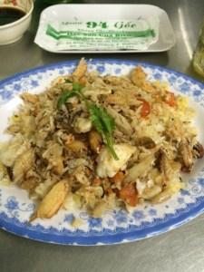 frid rice