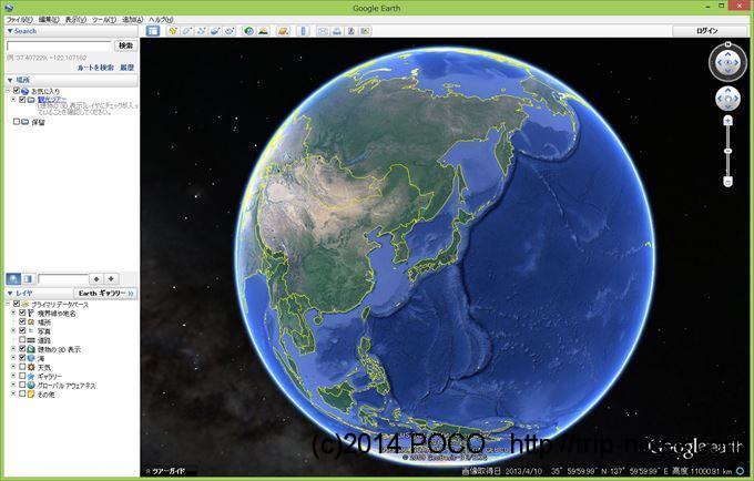 GoogleEarthスタート画面