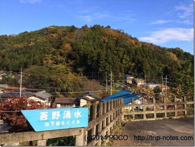 吾野駅からの風景