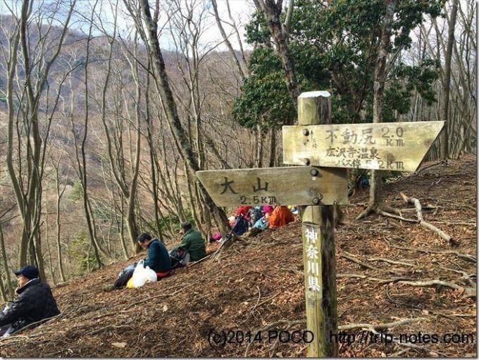 広沢寺温泉まで2km