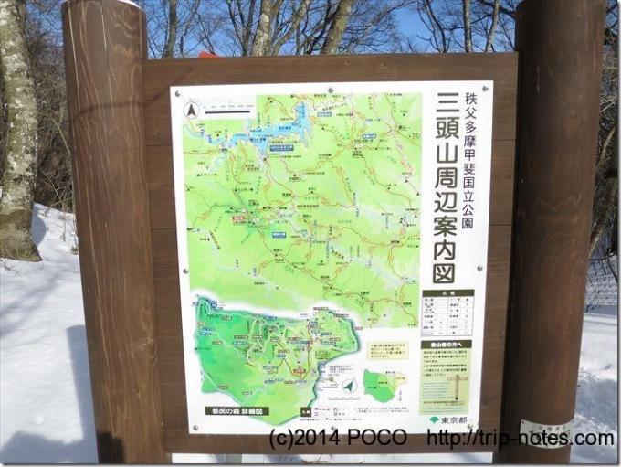 三頭山周辺案内図