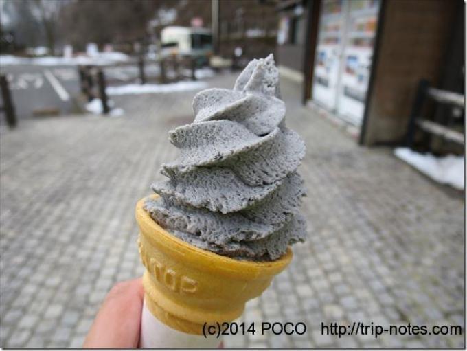 スジャータソフトクリームゴマ