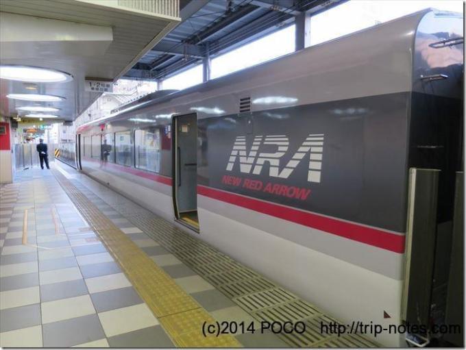 IMG_4408_R
