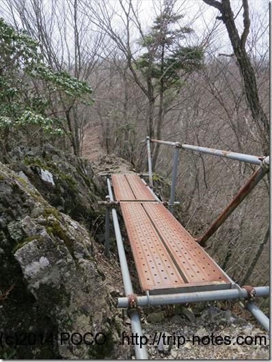 有馬山稜橋