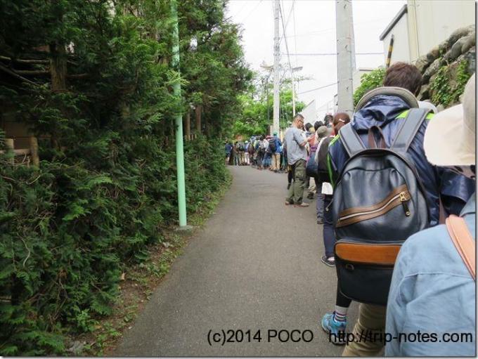 御岳駅バス停渋滞