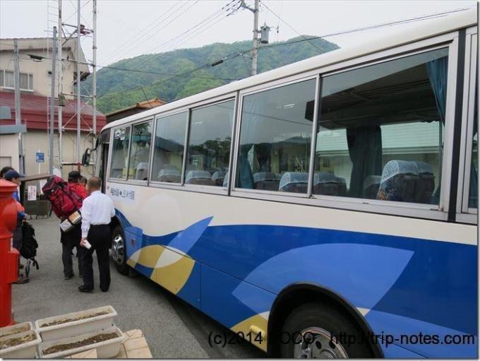 栄和交通バス
