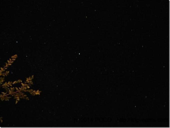 尾瀬の星空