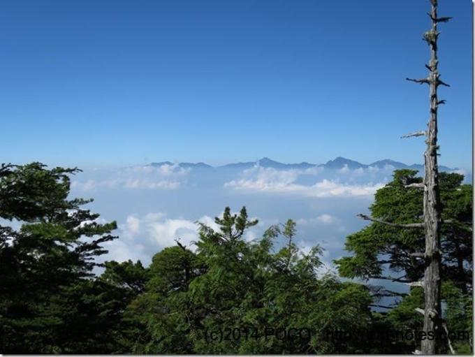 編笠山雲海
