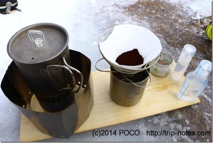 乗越浄土でコーヒータイム
