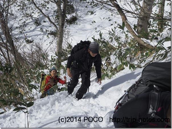 平元新道雪合戦