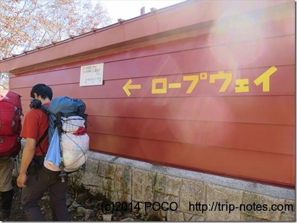 無雪期の熊穴沢避難小屋