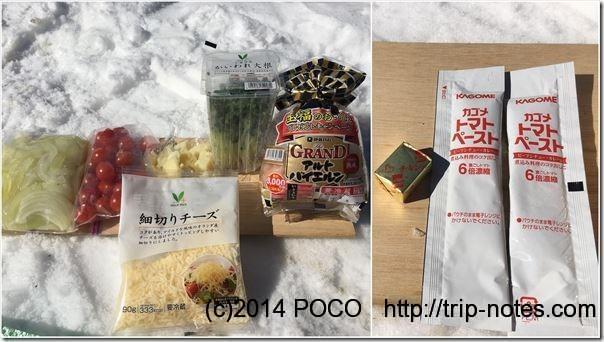 トマトスープ鍋_材料