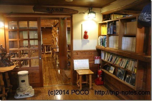 西穂山荘_本館の書庫