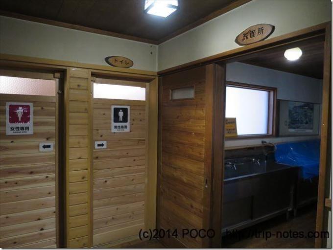 西穂山荘_本館のトイレ