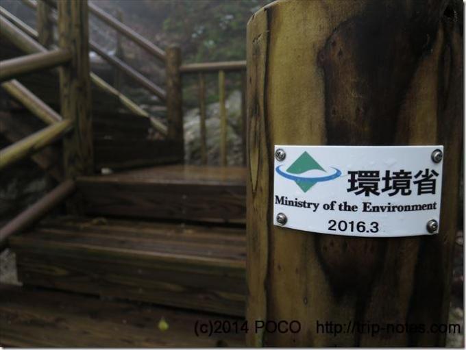 縄文杉のテラス