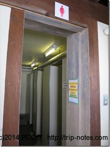 雷鳥沢野営管理所のトイレ