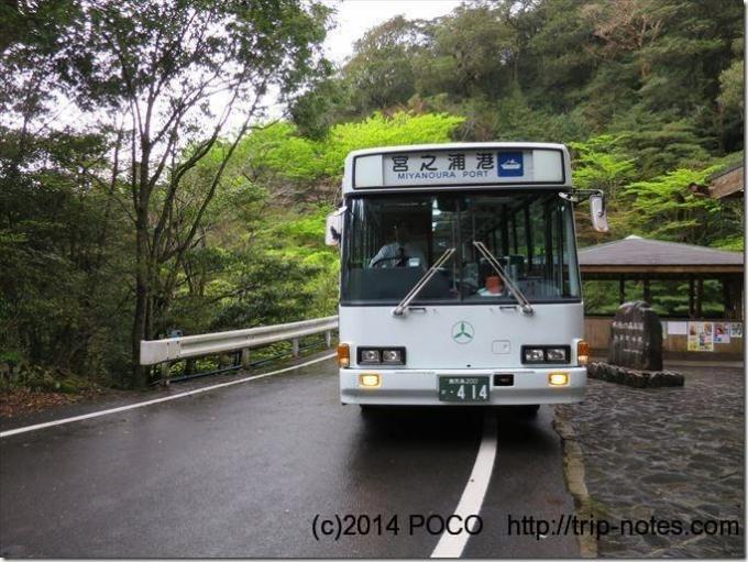 屋久島のバス