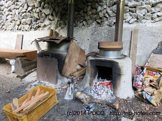 三条の湯_薪で炊いたご飯