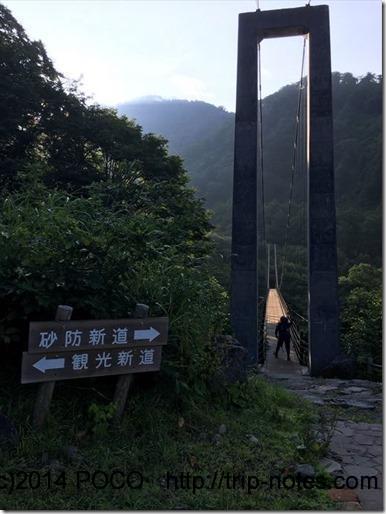 白山_砂防新道