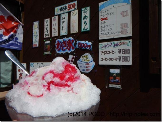 鏡平山荘のかき氷