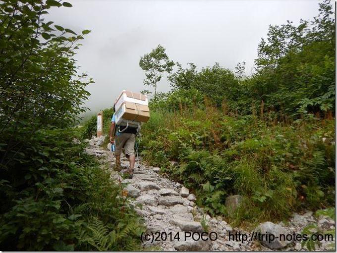 鏡平山荘の歩荷さん