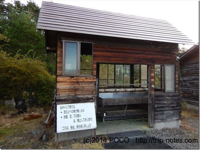 草津オートキャンプ場炊事場