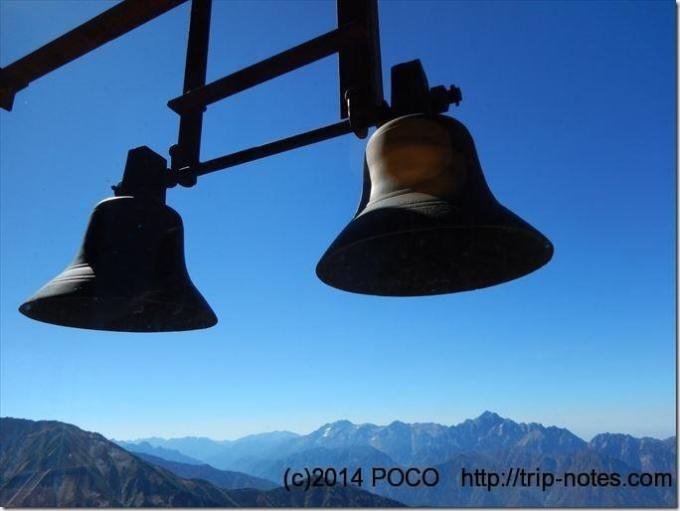唐松岳頂上山荘の鐘