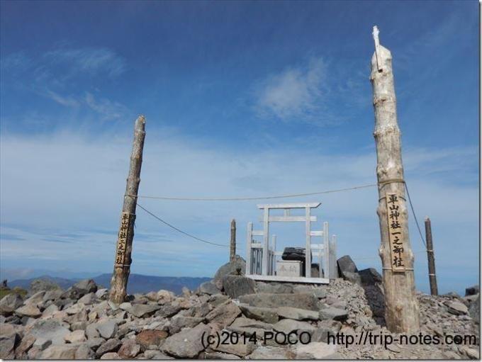 霧ヶ峰高原平山神社
