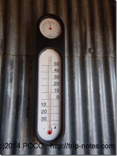 青年小屋の気温計