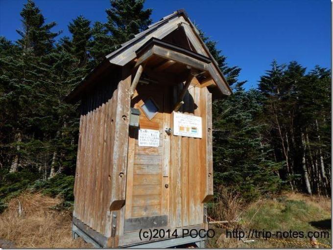 青年小屋のトイレ