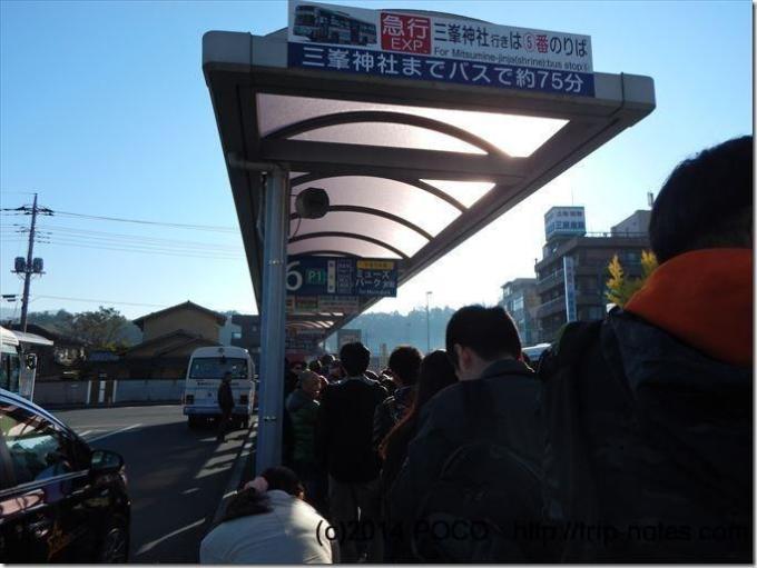 中津川行きのバス