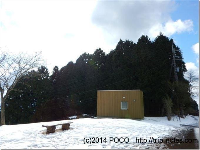 大野山山頂トイレ