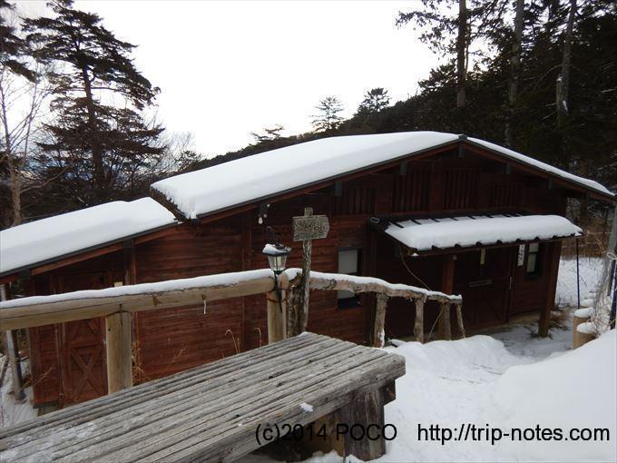 雲取山荘外トイレ