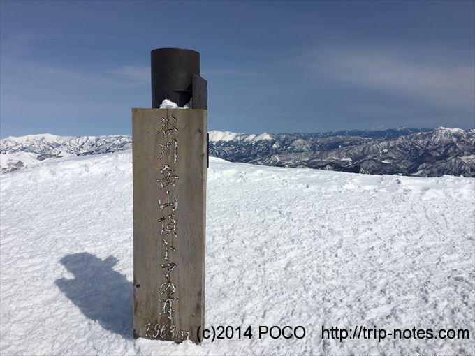 谷川岳雪山登山 トマの耳
