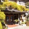 石和温泉の「みなもと旅館」に行きました