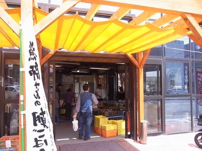長井水産直売所