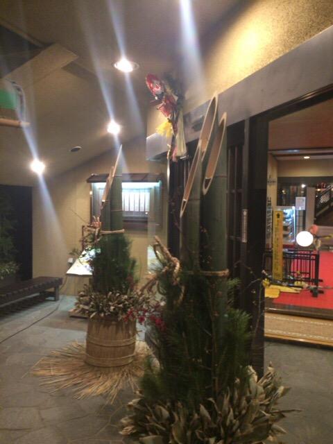 四季の湯温泉の入口