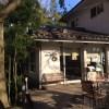 国分寺のお鷹の道にある史跡の駅おたカフェで休憩