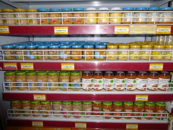 tripandtwins.com produits bébé bali (2)