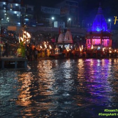 H is for Haridwar